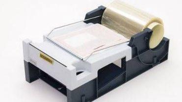 Ettikettenschutzfolie Maschine